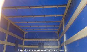 evrotent_verhnyaya_shtorka_roliki