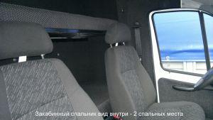 spalnik_gazel_vnutri
