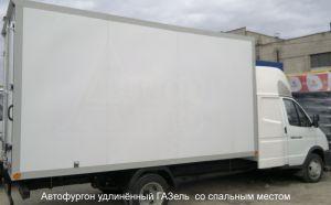 furgon_spalnik_gazel